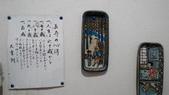 2014-10-20 東京 Day 3 箱根舊街道(甘酒茶屋、見晴茶屋):03 見晴茶屋-20.jpg