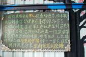 2013-11-16 福壽山二天一夜露營:02 傳承雲南料理.JPG