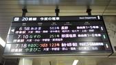 2014-10-21 東京 Day 5 日光:01  上野車站-01.jpg