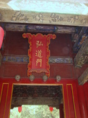 2010-10-17 濟南 曲阜一日遊:IMG_4926.JPG