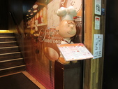 2014-05-26 香港三日遊 Day 2:09 查理布朗咖啡店-01.JPG