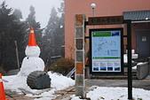 2014-02-15 武陵農場露營、合歡山賞雪:06 太魯閣國家公園管理中心-05.JPG