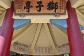 2014-08-24 日南、大甲、清水一日趴趴走 :11 清水國小-04.JPG