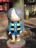 2012-11-24 東京自由行 Day3 -- 深大寺:11 鬼太郎.JPG
