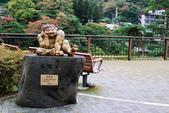 2014-10-23 東京 Day 6 鬼怒川溫泉:06 鬼怒川溫泉-06.JPG