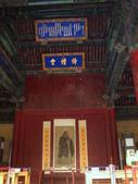 2010-10-17 濟南 曲阜一日遊:IMG_4978.JPG