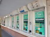 2012-11-25 東京自由行 Day4 -- 新宿御苑:03 自動售票機.JPG