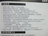 大家源 TCY-6705 電動刨冰機: