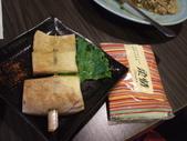 台中 阿蘇九重:烤杏鮑菇