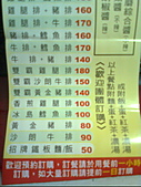 鼎客、秋本、蝦餅、鼎強、水煎包、塔吉特:影像0928.jpg