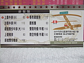 鼎客、秋本、蝦餅、鼎強、水煎包、塔吉特:DSCF9525.jpg
