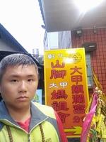 135.彰化大甲媽祖會.jpg - 已亥年(2019)跟隨大甲媽祖遶境