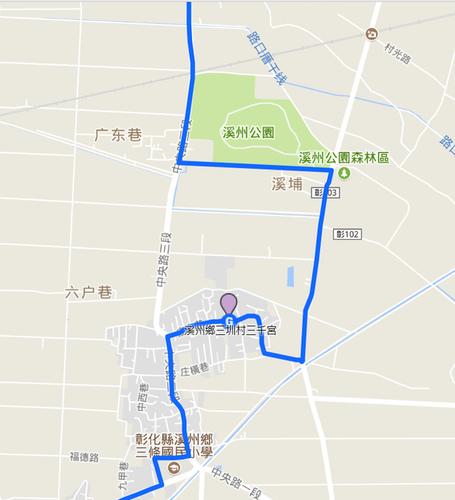 三千宮.png - 日誌用相簿