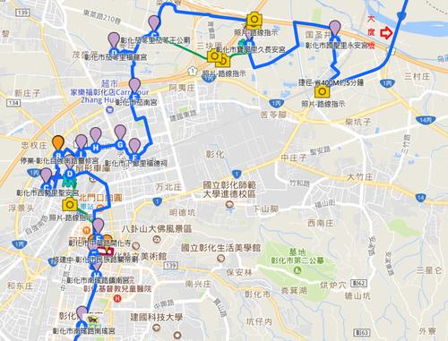 彰化市區.png - 日誌用相簿