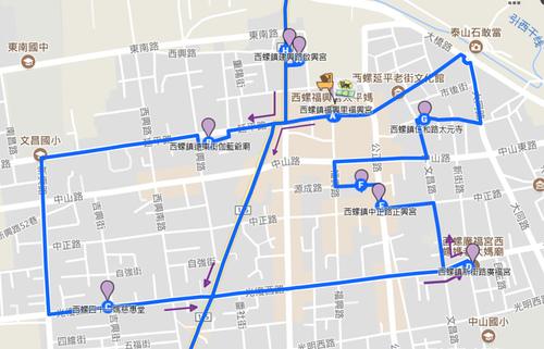 西螺鎮.png - 日誌用相簿