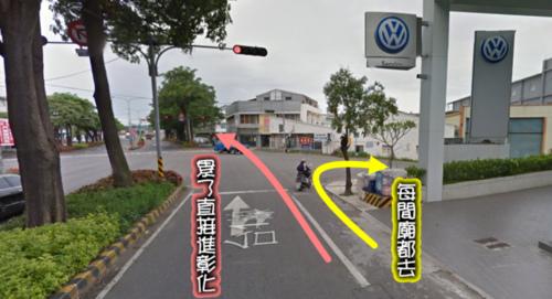 直接進彰化.png - 日誌用相簿