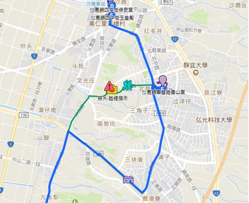 青山宮.png - 日誌用相簿
