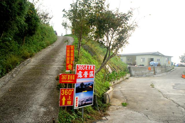 苗栗泰安~司馬限360度景觀露營區:DSC08701.JPG