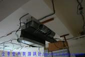 天花板整修工程:裝修中 (8).JPG
