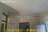 廚房&浴廁天花板:裝修後 (23).jpg