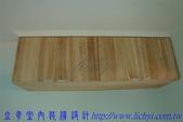 公寓舊屋翻新:裝修木作工程 (130