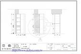 鍾公館電梯華廈舊屋翻新:蘭陽天廈客廳收納櫃3_01.JPG