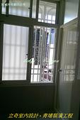 廚房&浴廁天花板:裝修前 (15).jpg