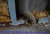 公寓舊屋翻新:裝修木作工程 (12
