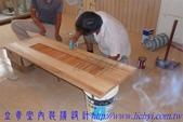 公寓舊屋翻新:裝修油漆工程 (5