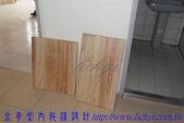 公寓舊屋翻新:裝修油漆工程 (8