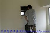 公寓舊屋翻新:裝修冷氣工程 (1