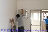 公寓舊屋翻新:裝修冷氣工程 (3