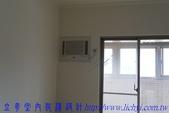 公寓舊屋翻新:裝修冷氣工程 (4