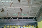 店面局部裝修:裝修中 (9).jpg