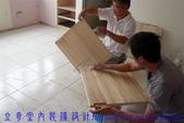 公寓舊屋翻新:裝修油漆工程 (14