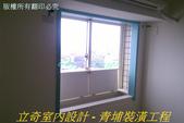 鄭公館公寓住宅裝修工程:裝修後 (10).jpg