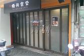 日市丼飯店面:裝修前 (14).jpg