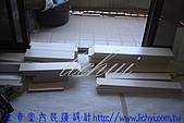 新店邱公館:系統櫃工程 (4)