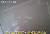 廚房&浴廁天花板:裝修後 (33).jpg