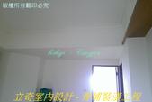 鄭公館公寓住宅裝修工程:裝修後 (20).jpg