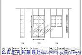 宜蘭黎明京都七期裝修工程:造型櫃.J