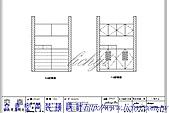 宜蘭黎明京都七期裝修工程:鞋櫃.JP