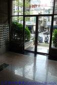 公寓舊屋翻新:裝修保護工程 (15