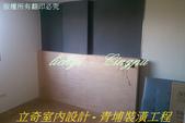 民宿裝修案第二篇:IMAG026515.jpg