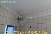 廚房&浴廁天花板:裝修後 (22).jpg