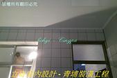 廚房&浴廁天花板:裝修後 (27).jpg