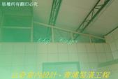 廚房&浴廁天花板:裝修中 (4).jpg