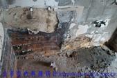 公寓舊屋翻新:裝修水電工程 (14