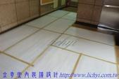 公寓舊屋翻新:裝修保護工程 (26
