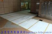 公寓舊屋翻新:裝修保護工程 (28